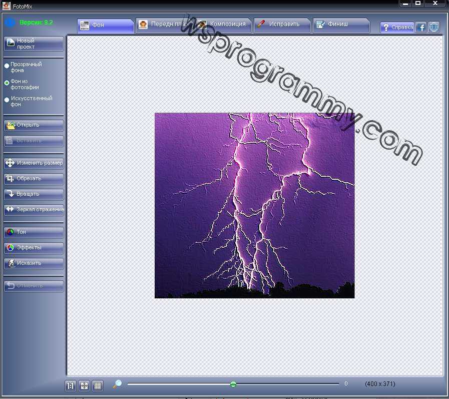 Скачать программу фотомикс через торрент