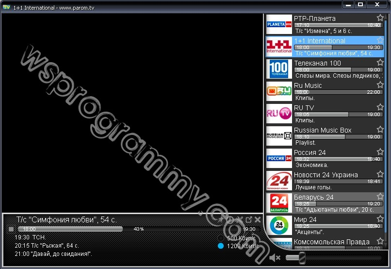 /load/internet/radio_i_tv/parom_tv_player/8-1-0-61