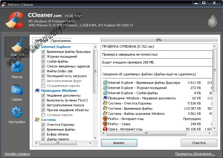 /load/sistema/optimizacija/ccleaner_4_00_4064/19-1-0-17