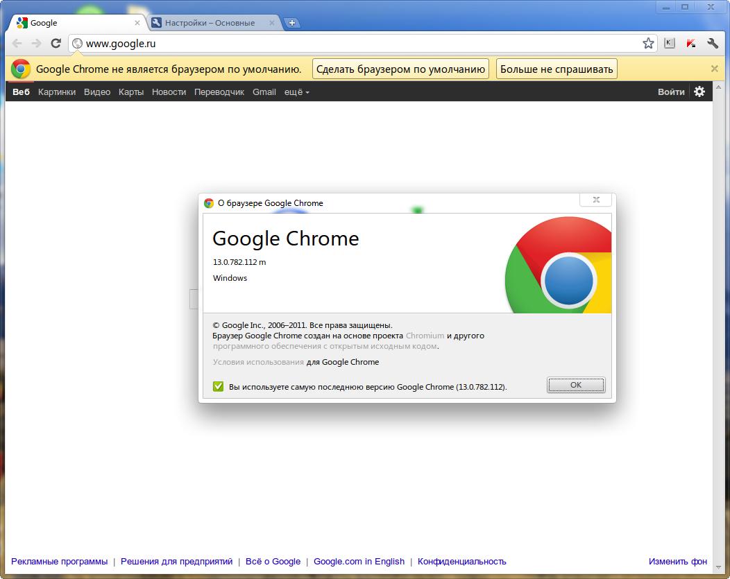 Скачать браузер google chrome (гугл хром) бесплатно для windows.