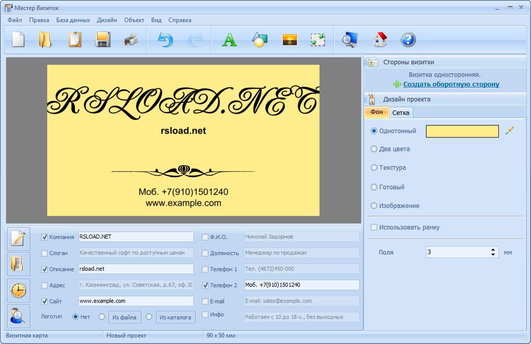 coreldraw работа с pdf